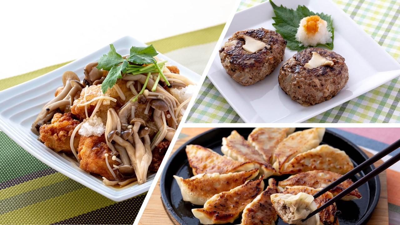 【菌ツマ特集】GWにおすすめ!カロリー抑えてボリュームアップのご馳走お肉料理